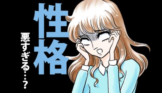 花澤香菜 性格悪すぎ?性格良い?【否定しきれないアノ情報】