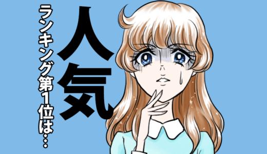 花澤香菜 人気キャラランキング!【TOP50】