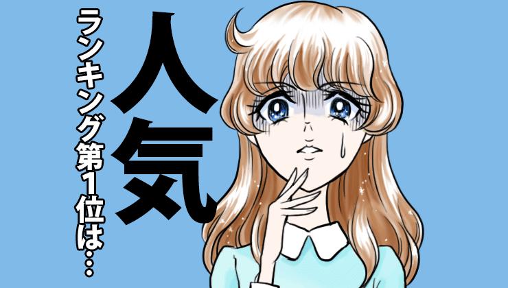香菜 キャラ 花澤