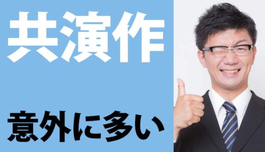 花澤香菜×小野賢章 共演作まとめ【動画あり】