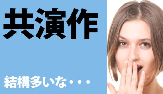 花澤香菜×梶裕貴 共演作まとめ【動画あり】