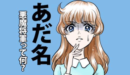 花澤香菜のあだ名集【8つもある!】