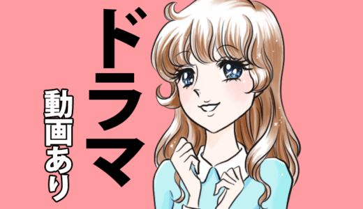 内田真礼ドラマ出演まとめ【この動画かわいすぎw】