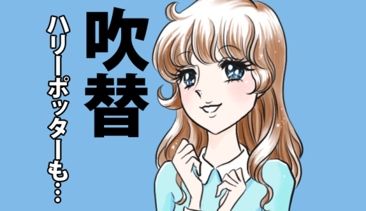 宮野真守 吹き替え一覧【洋画・アニメ・海外ドラマ】
