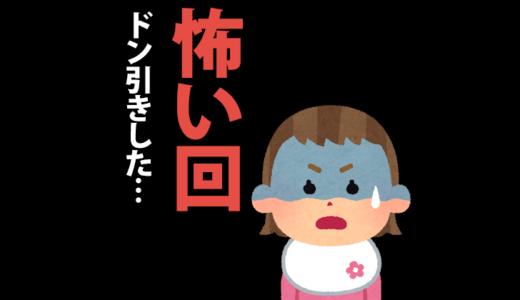 アンパンマン怖い話・怖い回ランキング【TOP10】
