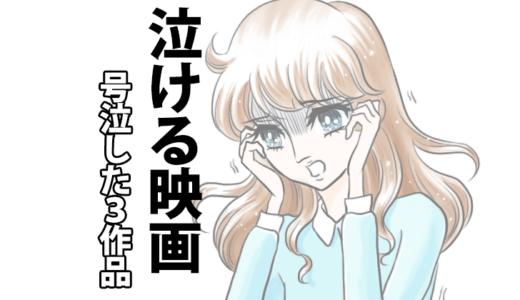 アンパンマン泣ける映画特集【筆者が号泣した3作品】