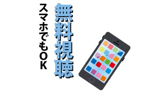 仮面ライダービルド動画 最終回(49話)無料視聴【8/26配信】