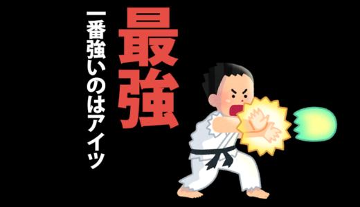 仮面ライダー 最強フォームランキング【TOP30】