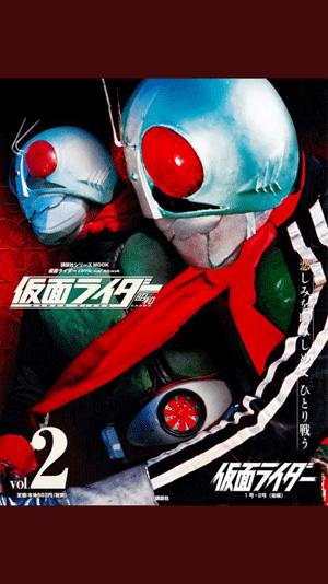 仮面ライダーシリーズ第1期登場怪人一覧