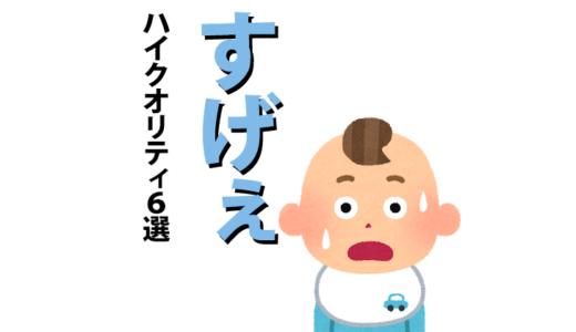 仮面ライダーフィギュア クオリティ高いもの厳選【6選】