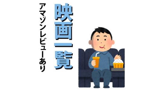 ドラえもん歴代映画一覧【画像&動画あり】