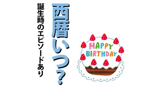ドラえもんの誕生日は西暦いつ?【初期設定との変わった点】