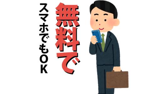ゴールデンカムイ2期見逃した方へ【無料で動画視聴する方法】
