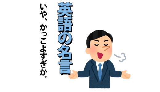 名探偵コナン名言集【英語編】