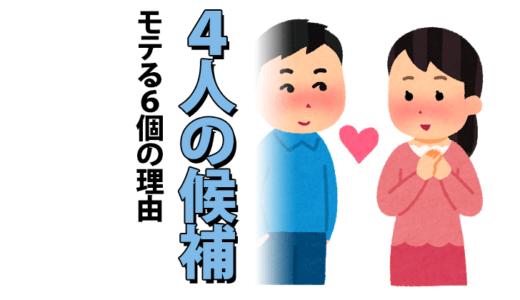 かなりモテる!カレーパンマンの恋愛事情【彼女・恋人候補は4人】