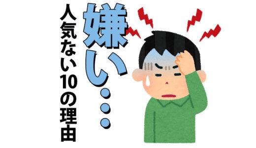コナン 蘭が人気ない10個の理由【嫌い・苦手の声多数】