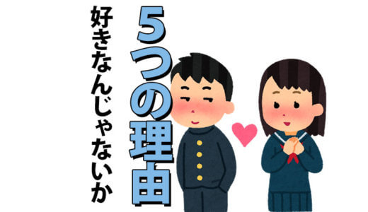 名探偵コナン恋愛話 灰原哀はコナンが好き【5個の理由】