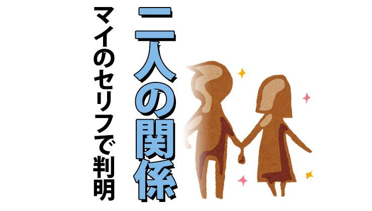 ドラゴンボール トランクス 未来 漫画