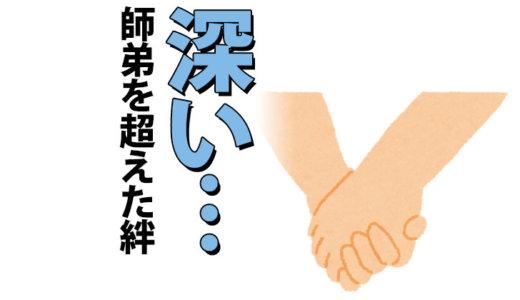 ドラゴンボール ピッコロと悟飯の関係性考察【師弟を超えた絆のワケ】